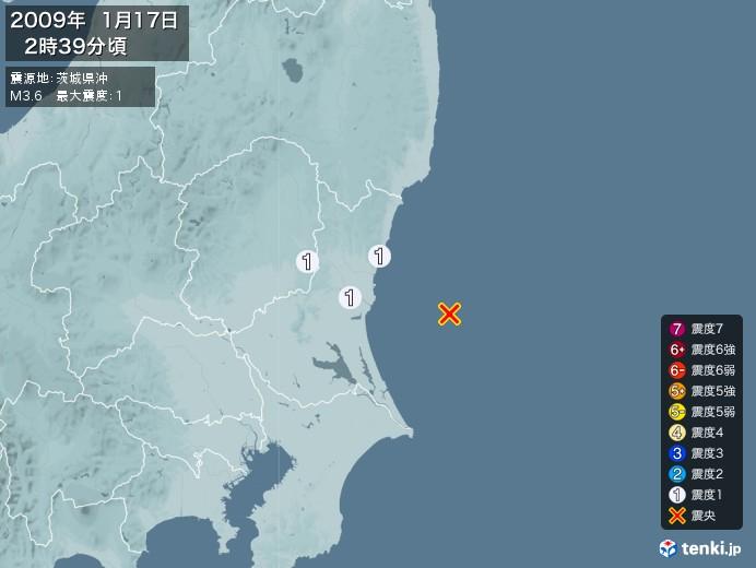 地震情報(2009年01月17日02時39分発生)