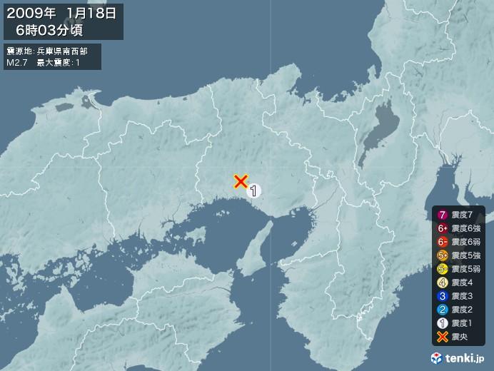 地震情報(2009年01月18日06時03分発生)