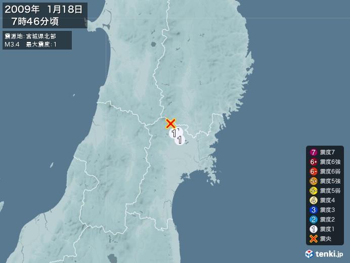 地震情報(2009年01月18日07時46分発生)