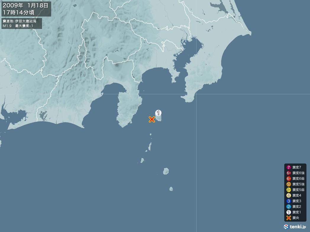 地震情報 2009年01月18日 17時14分頃発生 最大震度:1 震源地:伊豆大島近海(拡大画像)