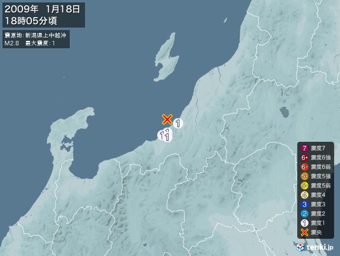 地震情報(2009年01月18日18時05分発生)