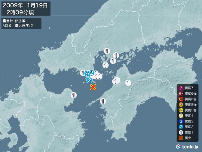 地震情報(2009年01月19日02時09分発生)