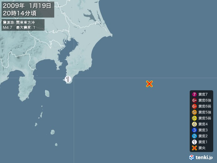 地震情報(2009年01月19日20時14分発生)