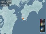 2009年01月20日17時32分頃発生した地震