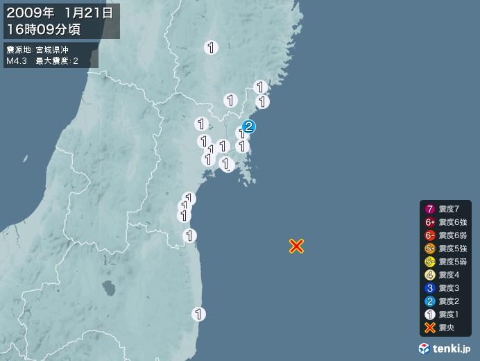 地震情報(2009年01月21日16時09分発生)