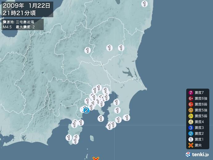 地震情報(2009年01月22日21時21分発生)