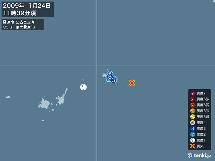 地震情報(2009年01月24日11時39分発生)
