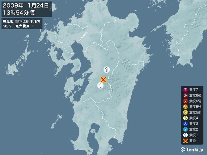 地震情報(2009年01月24日13時54分発生)