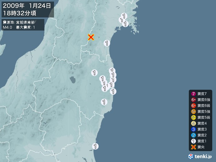 地震情報(2009年01月24日18時32分発生)