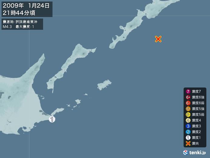 地震情報(2009年01月24日21時44分発生)