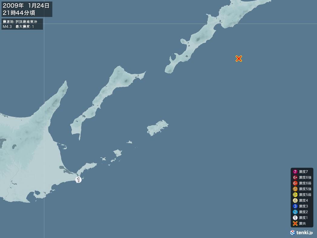 地震情報 2009年01月24日 21時44分頃発生 最大震度:1 震源地:択捉島南東沖(拡大画像)