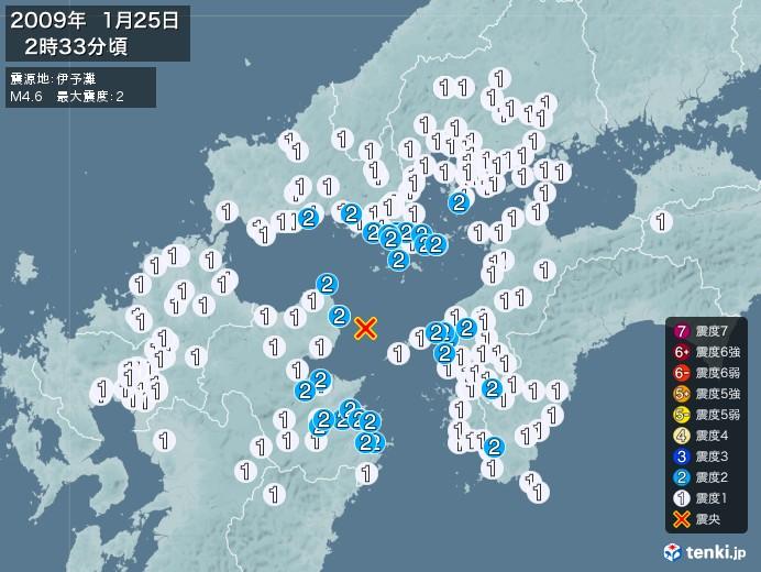地震情報(2009年01月25日02時33分発生)