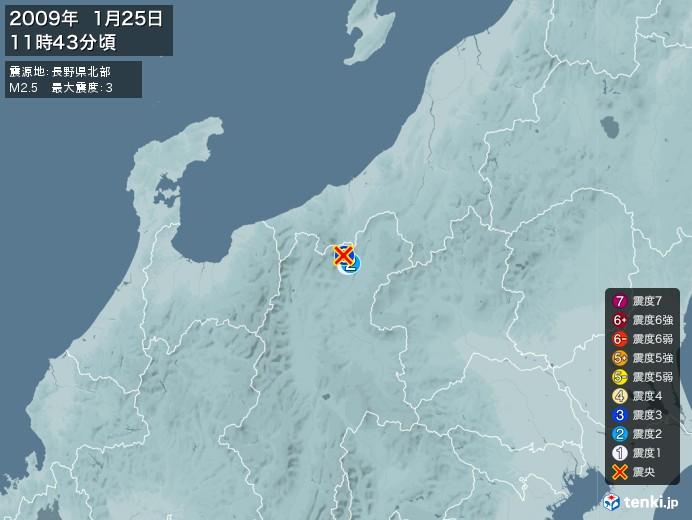 地震情報(2009年01月25日11時43分発生)