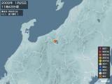 2009年01月25日11時43分頃発生した地震