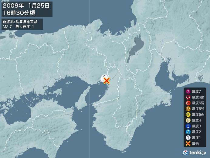 地震情報(2009年01月25日16時30分発生)