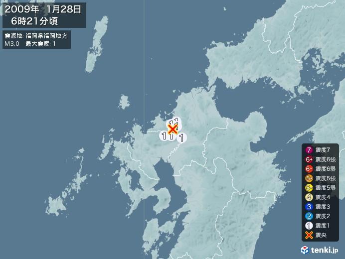 地震情報(2009年01月28日06時21分発生)