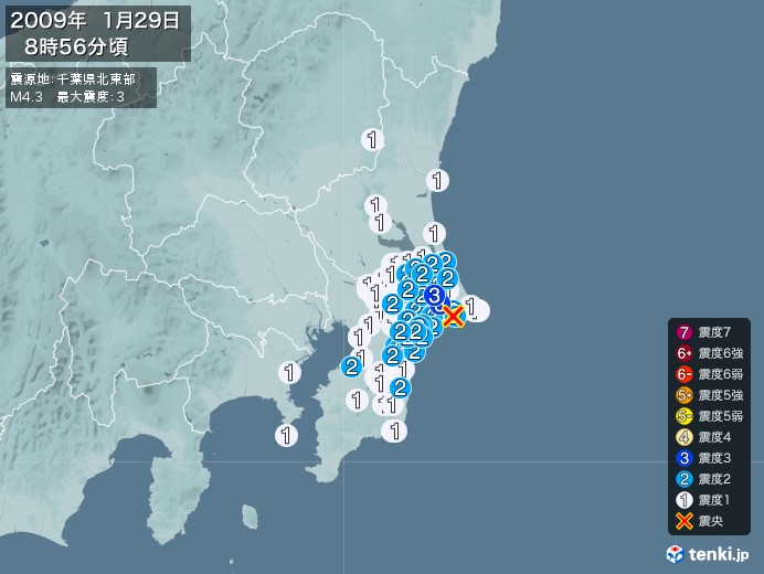 地震情報(2009年01月29日08時56分発生)