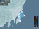 2009年01月29日08時56分頃発生した地震