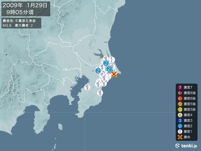 地震情報(2009年01月29日09時05分発生)