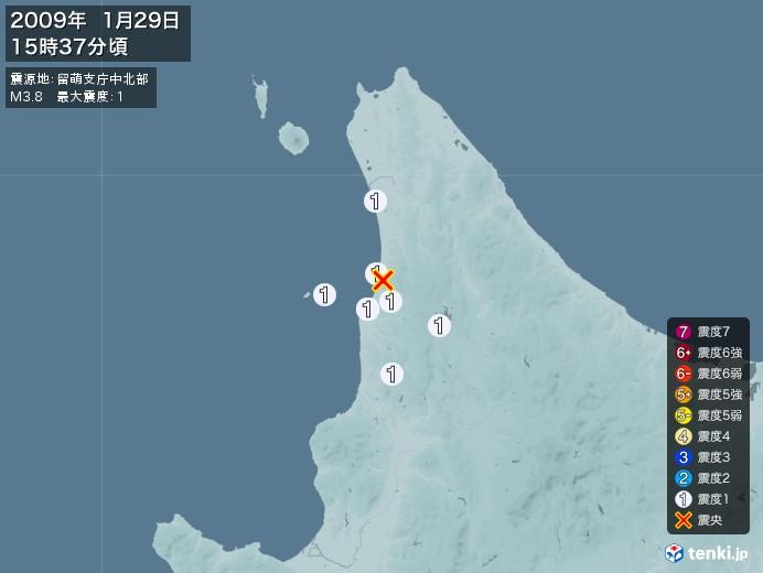 地震情報(2009年01月29日15時37分発生)