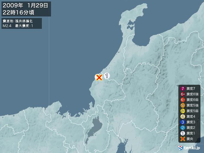 地震情報(2009年01月29日22時16分発生)