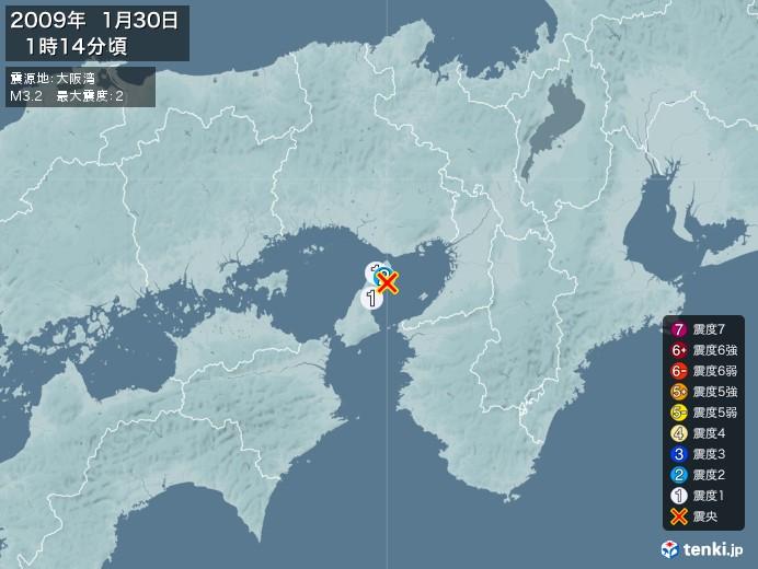 地震情報(2009年01月30日01時14分発生)