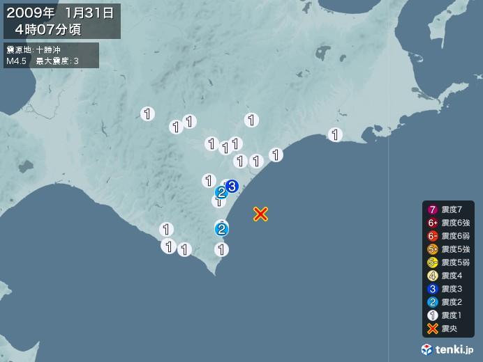 地震情報(2009年01月31日04時07分発生)