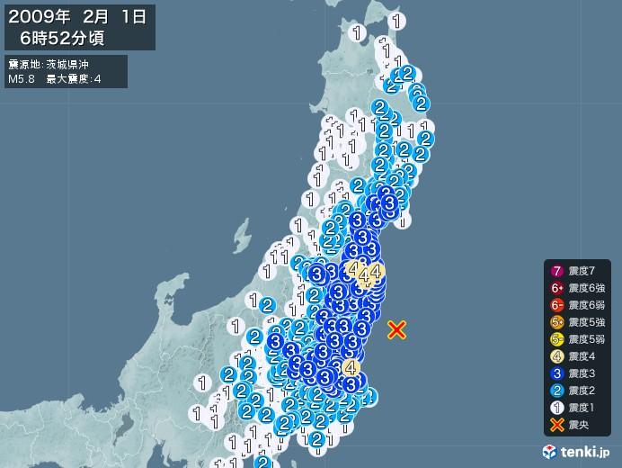 地震情報(2009年02月01日06時52分発生)