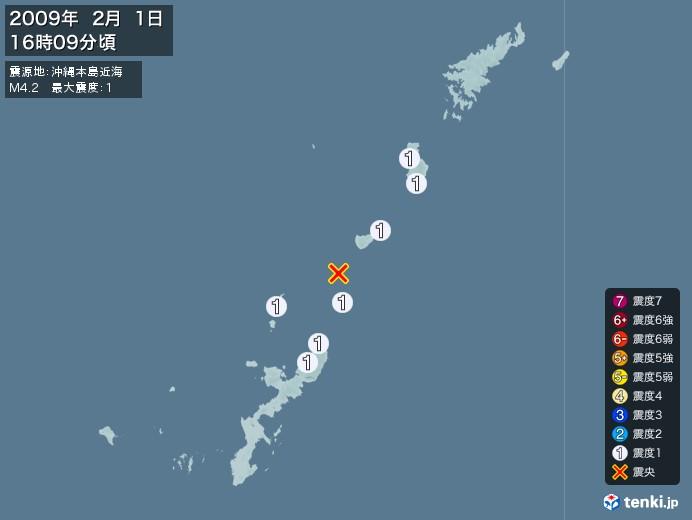 地震情報(2009年02月01日16時09分発生)