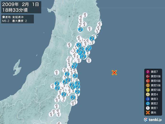 地震情報(2009年02月01日18時33分発生)
