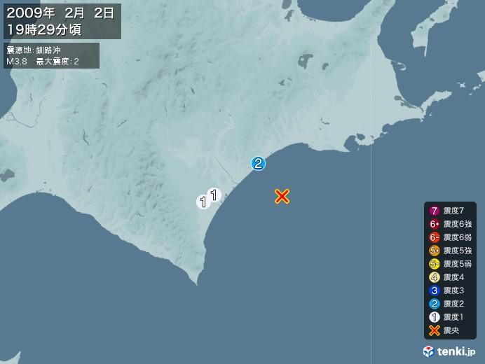 地震情報(2009年02月02日19時29分発生)
