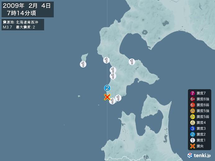 地震情報(2009年02月04日07時14分発生)