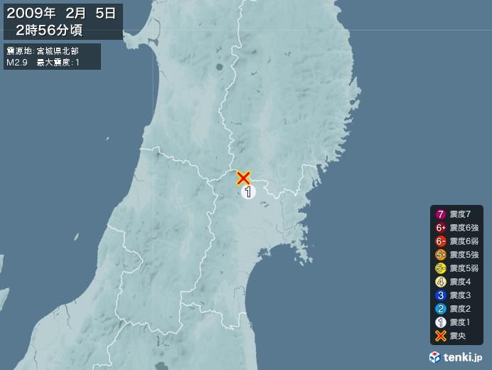 地震情報(2009年02月05日02時56分発生)