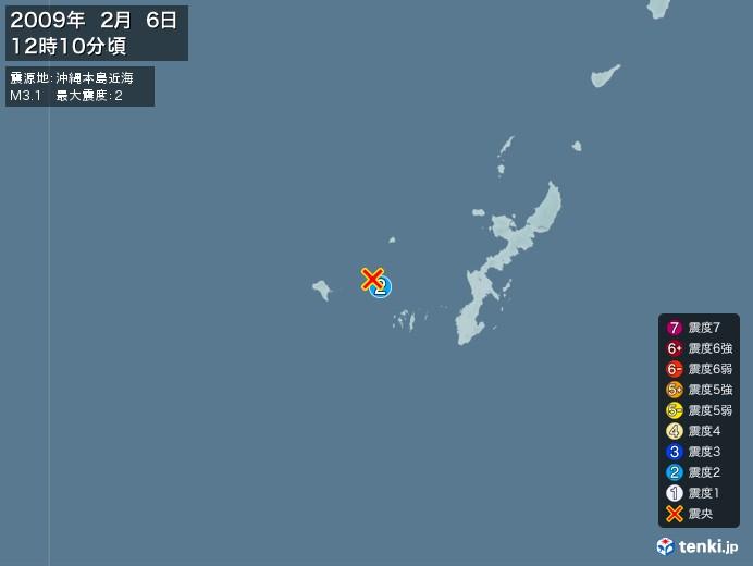 地震情報(2009年02月06日12時10分発生)