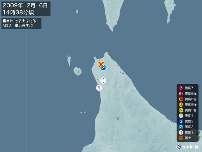 地震情報(2009年02月06日14時38分発生)