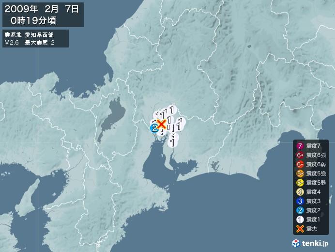 地震情報(2009年02月07日00時19分発生)