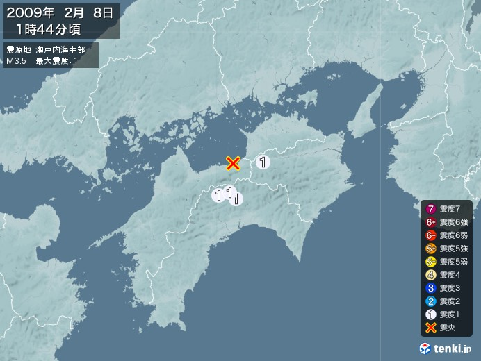 地震情報(2009年02月08日01時44分発生)