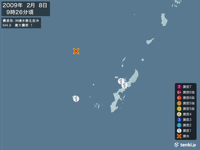 地震情報(2009年02月08日09時26分発生)