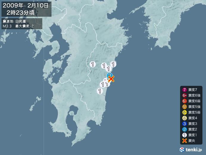 地震情報(2009年02月10日02時23分発生)