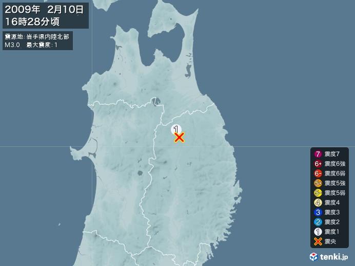 地震情報(2009年02月10日16時28分発生)