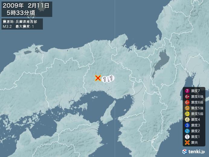 地震情報(2009年02月11日05時33分発生)