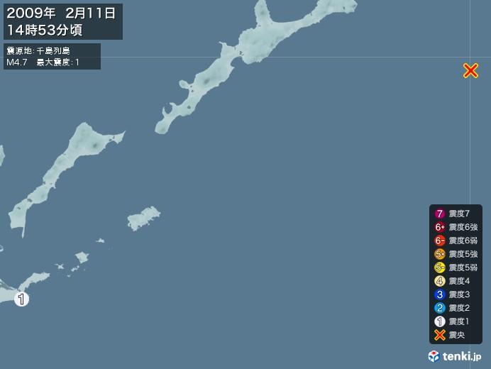 地震情報(2009年02月11日14時53分発生)