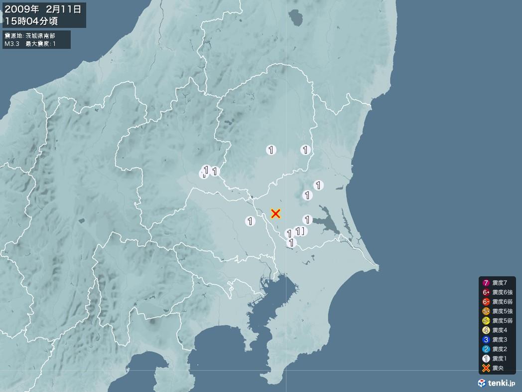 地震情報 2009年02月11日 15時04分頃発生 最大震度:1 震源地:茨城県南部(拡大画像)