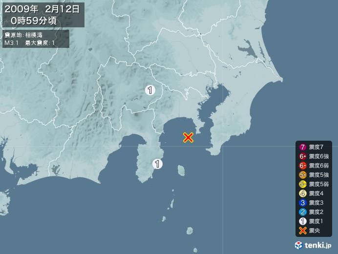地震情報(2009年02月12日00時59分発生)