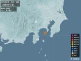 2009年02月12日00時59分頃発生した地震
