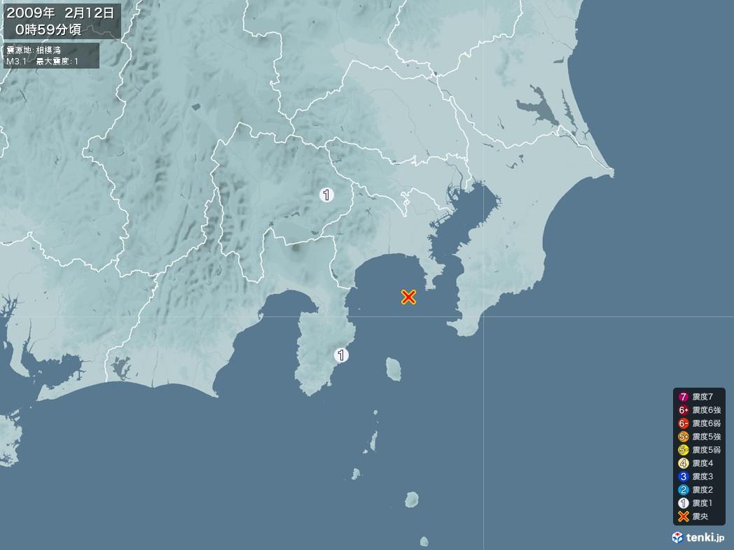 地震情報 2009年02月12日 00時59分頃発生 最大震度:1 震源地:相模湾(拡大画像)