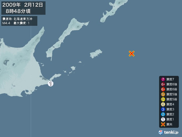 地震情報(2009年02月12日08時48分発生)