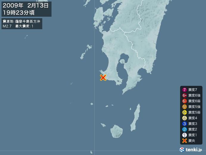 地震情報(2009年02月13日19時23分発生)