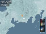 2009年02月15日01時41分頃発生した地震