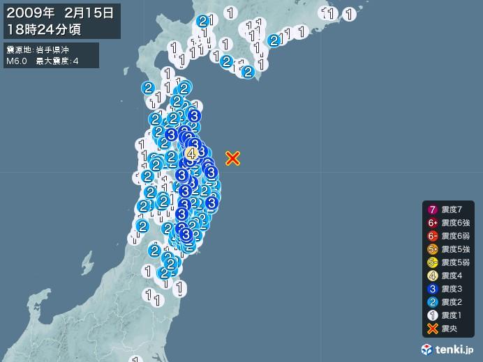 地震情報(2009年02月15日18時24分発生)